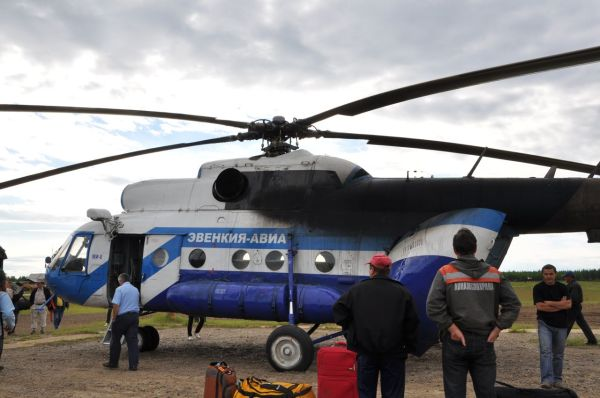 Helicoptering into Siberia